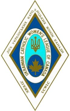 UCWLC-logo
