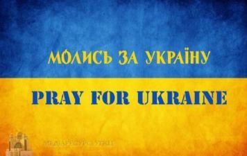 PrayforUkraine