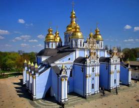 St. Michael's Kyiv