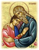 Loving Father Icon